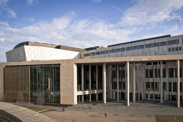Ministero della Cultura - Palazzo delle arti di Budapest